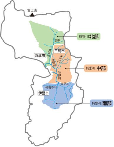 狩野川水系の水系と流域の概要|...
