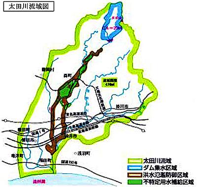 太田川水系の太田川ダムについて...